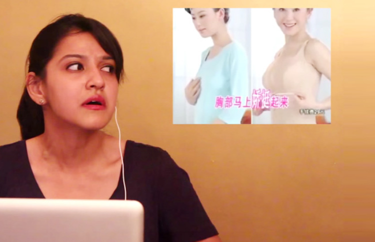 You Just Cant Miss These Funny Reactions Of Indian Women Watching Chinese Bra Ads -4849
